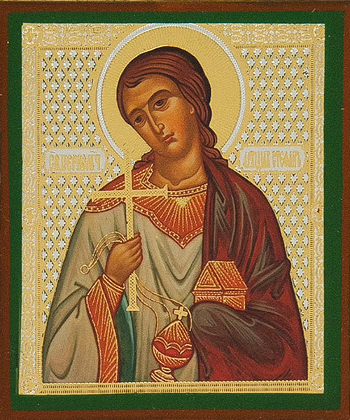 думал, что икона святого стефана фото пользователей обращается
