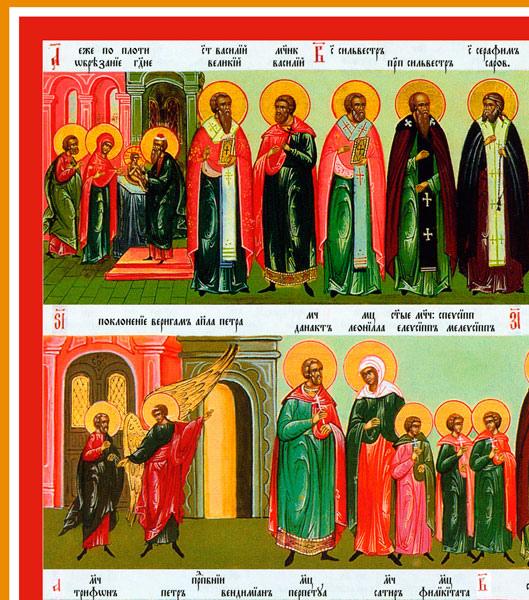 иконы храмовые:
