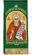 Закладка для Евангелия 'Прп. Сергий' вышивка, зеленый габардин