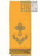 Закладка для Евангелия, желтая с золотом, вышивка 'Крест', ткань габардин