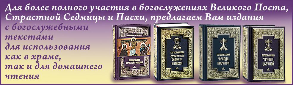 Где находятся иконные лавки в ульяновске